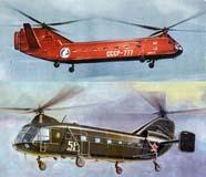Вертолёт Як-24 >>> Открыть в новом окне