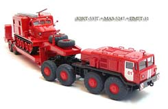 Пожарная сцепка КЗКТ-537Г+МАЗ-5247+ПМГТ-31>>> Открыть в новом окне